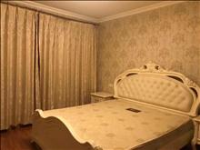帝景豪园 24楼精装3室2厅2卫140平+车位,5.5万一年,看中可谈