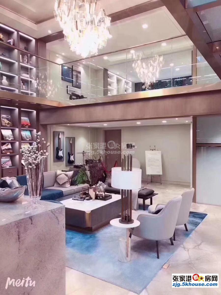 金新城万科大都会|都会花园别墅 609万 6室4厅4卫 毛坯 ,房主狂甩高品质好房