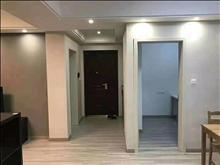 阳光锦程15楼  128平三室两厅两卫 精装修  包物业费,急租