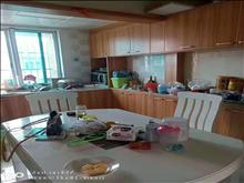 稀缺优质房源,胡同新村 100万 2室2厅1卫 精装修