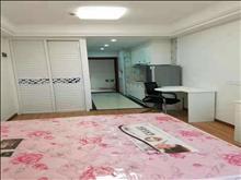 吾悅公寓可短租日租 1850元/月,1室1廳1衛 精裝修 ,價格便宜,拎包入住