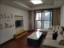 中联皇冠 5400元/月 3室2厅1卫精装修 有车位包物业