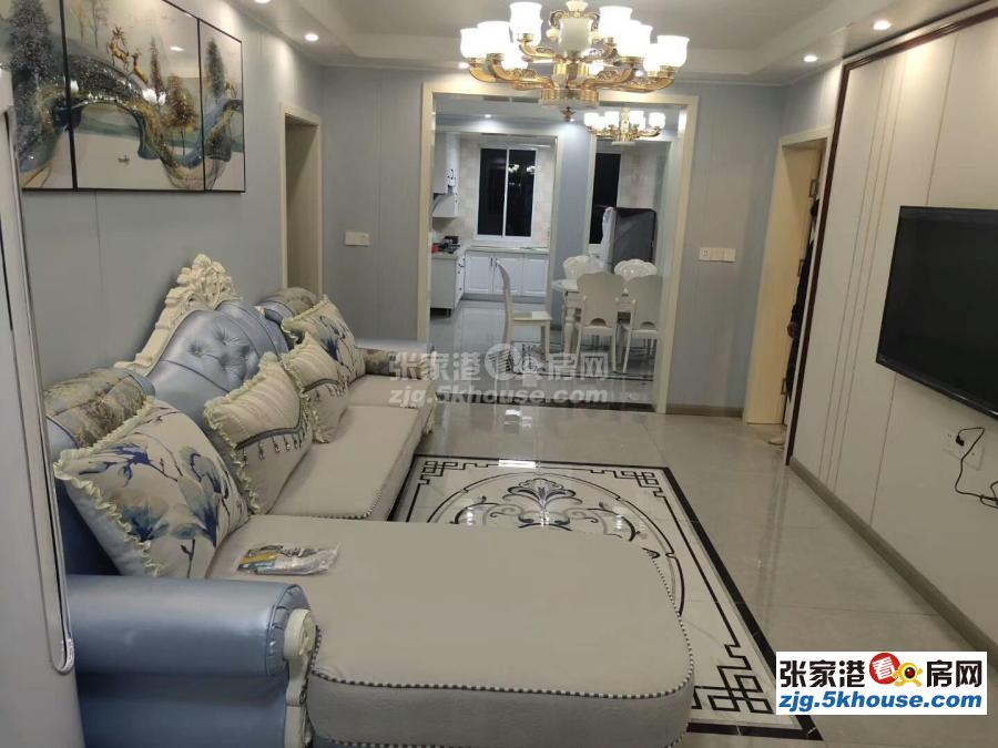 业主出售后塍府苑新村 86.8万 3室2厅1卫 豪华装修 ,笋盘超低价
