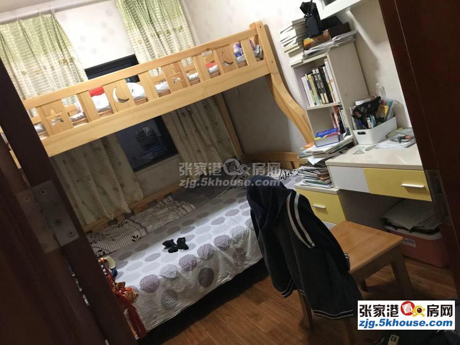 楼层好,视野广,学位房出售,甲家南 200万 2室1厅1卫 精装修