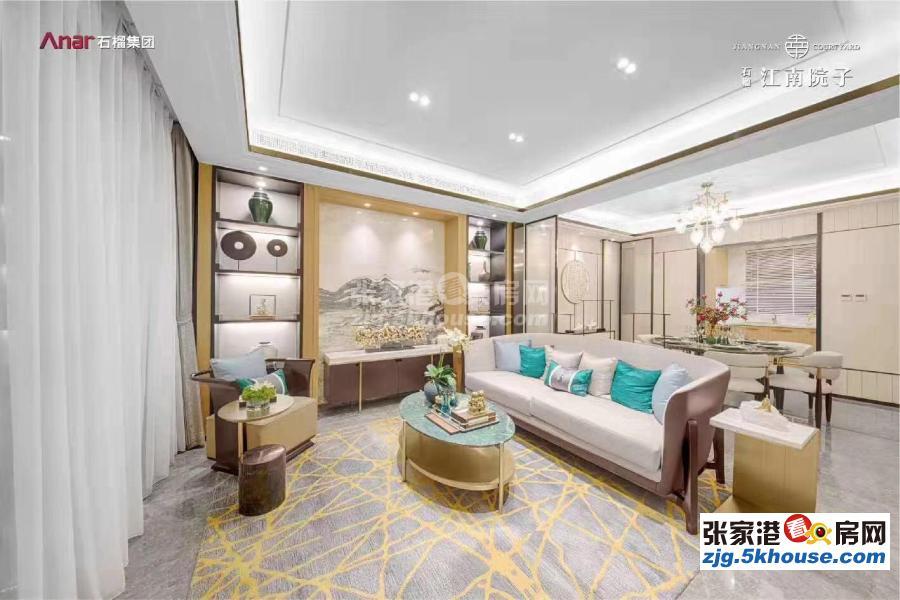 石榴江南院子叠加 170万 4室2厅2卫 毛坯 好楼层好位置低价位
