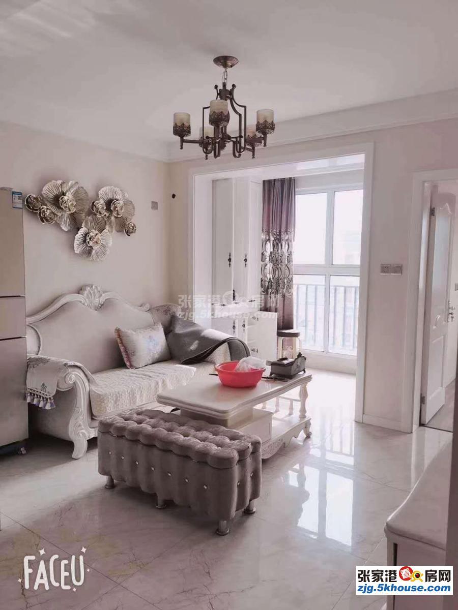 澳洋幸福里10樓56平 69萬 1室1廳1衛 豪華裝修 ,特價急賣