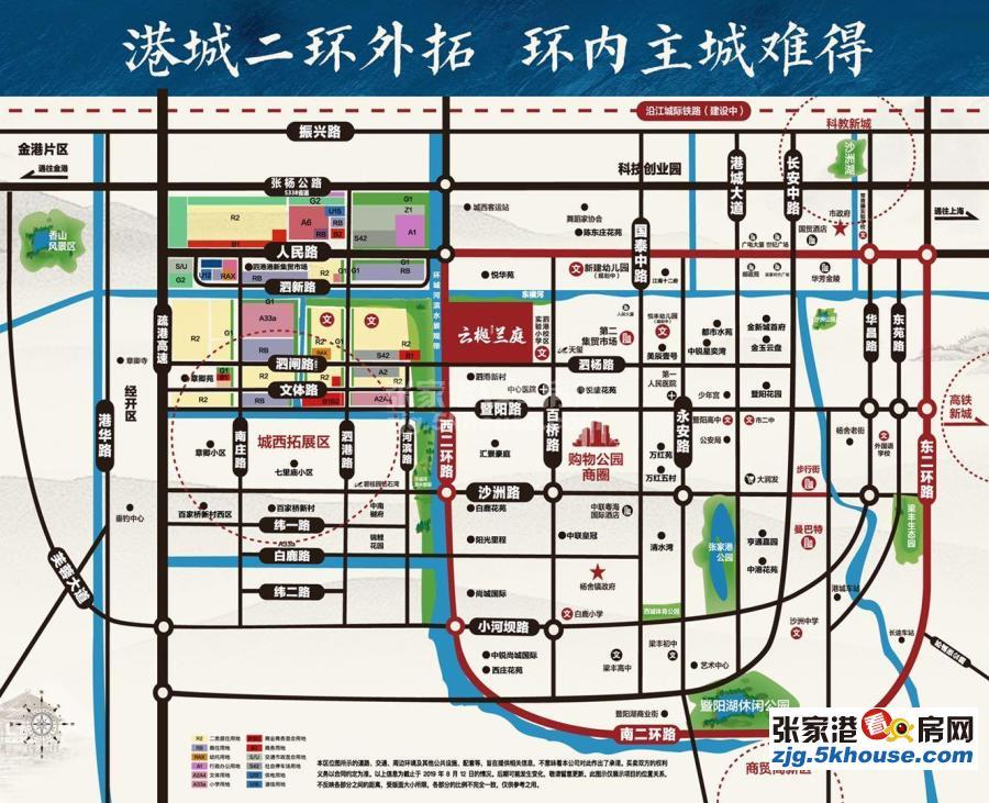 云樾兰庭商铺火热出售中、最佳 小区大体量 小金铺 买到即赚50平150万