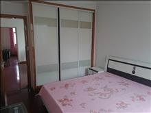 万红三村4楼 2500元/月 3室2厅2卫,精装修 ,干净整洁,第一次出租