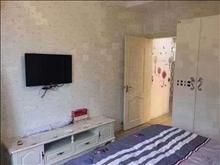云盤一村 128.8萬 2室1廳1衛 簡單裝修 你可以擁有,理想的家