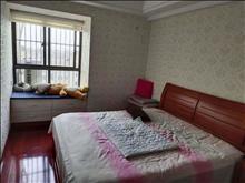 福新苑144平米  158萬 4室2廳2衛 精裝修 滿2年