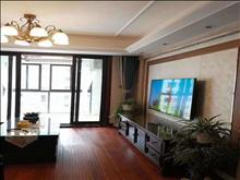 世茂九溪墅 暨陽湖苑 269.8萬 3室2廳2衛 豪華裝修 ,高品味生活從點擊此房開始