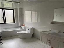 居家花園小區, 橫涇花園 131.8萬 3室2廳2衛 精裝修 ,業主誠賣此房