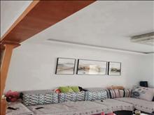永聯小鎮 88萬 4室2廳2衛 精裝修 ,絕對好位置絕對好房子