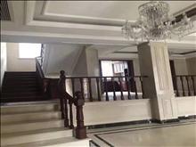 帝景豪園 618萬 5室3廳4衛 豪華裝修 周邊配套完善