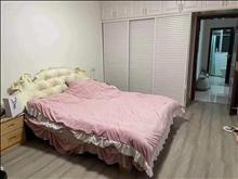 房東急需用錢,便宜出售2室1廳1衛119萬
