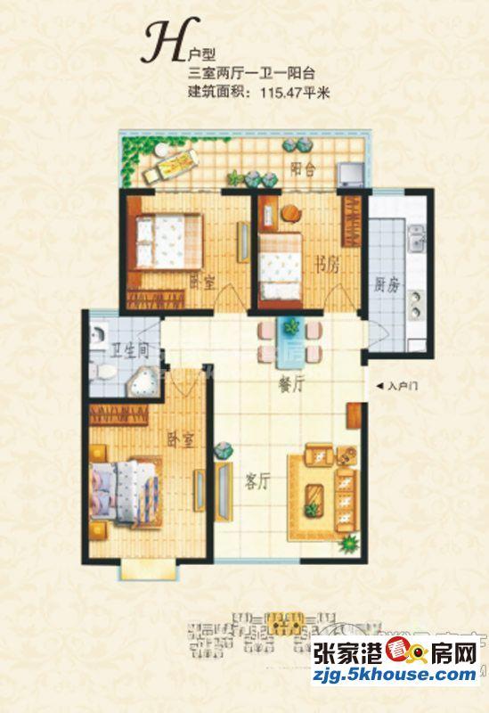 白鹿花苑2楼115平+自 3室2厅 双阳台 简装160万 白鹿+梁丰