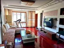 城西優質房源出售,隨時看房,看中價格可談