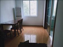 低價出租福新苑 2室2廳簡單裝修 1.6萬  天然氣已開通,隨時帶看