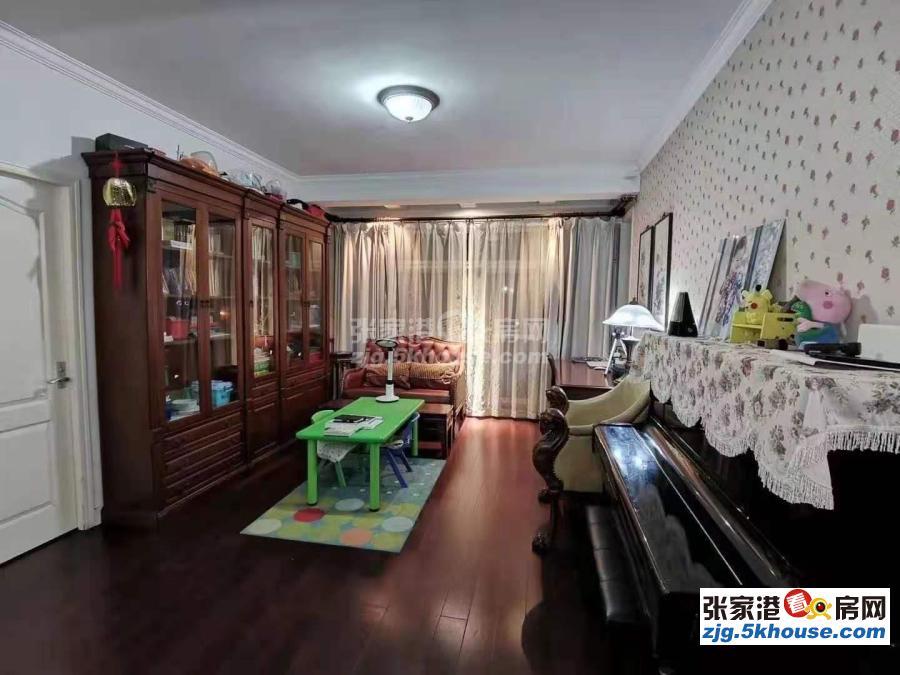 老宅新村 180万 3室2厅2卫 精装修 ,直接入住抄底价