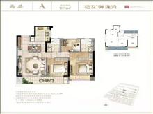 花園小區詢盤誠售,建發御瓏灣 211萬 3室2廳1衛 新空房  價格最實惠的一套