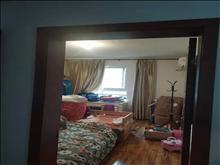 干凈整潔,隨時入住,新南社區2期 1500元/月 3室2廳1衛,3室2廳1衛 簡單裝修