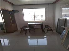 新塍小區 13800元/月 3室2廳1衛,3室2廳1衛 簡單裝修 ,全家私電器出租