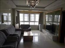 文昌小區 1800元/月 3室2廳1衛,3室2廳1衛 精裝修 ,家電家具齊全隨時能看