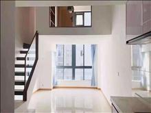 攀華國際廣場 2000元/月 2室2廳1衛,2室2廳1衛 精裝修 ,家具電器齊全內復