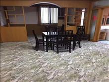 沙工新村 2250元/月 3室1廳1衛,3室1廳1衛 精裝修 ,家具電器齊全非常干凈