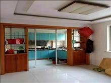 新塍小區 一套值得你一生擁有的房子 紅本在手  小套精裝 65.8萬