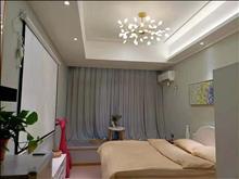 可短租 萬達廣場 公寓 一室一廳  精裝,拎包入住 2500元/月 包床品 保潔