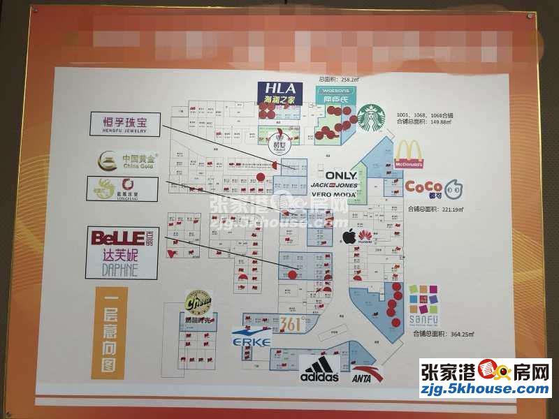樂橙廣場 可貸款小面積、可以注冊、適合百貨、隨時看房