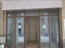 恒大雅苑影院底商34平 开间大挑高4.5米 出租9500元/年可做…