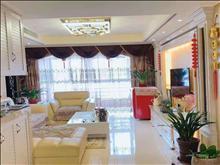 店長重點推薦中港花苑 308萬 3室2廳2衛 豪華裝修 ,環境優雅