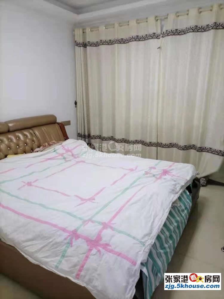 澳洋幸福里 一室一廳 精裝修 ,家電齊全,拎包入住