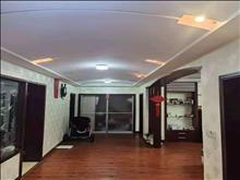 沙工新村 228萬 4室2廳2衛 精裝修 滿5年學位在急售