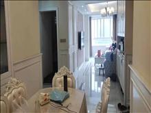一流景觀,低密度花園,百家橋小區 175萬 3室2廳2衛 精裝修