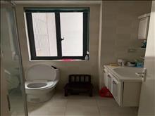 泗興佳苑 1200元/月 3室2廳2衛,3室2廳2衛 簡單裝修 ,全家私電器出租
