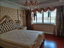 急售悅豐新村3樓165+自豪華裝修擰包入住報價216萬