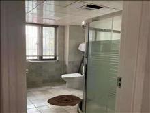 業主出售福新苑 135萬 3室2廳2衛 精裝修 ,筍盤超低價