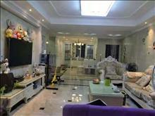 保真房源  塘市花苑 100平+自庫  報價115萬 二室 豪華裝 ,滿5唯一  有學位
