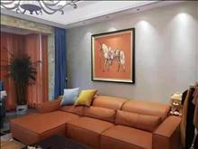 碧桂園鳳凰臺 309萬 3室2廳2衛 豪華裝修 , 經典復式 別墅般享受