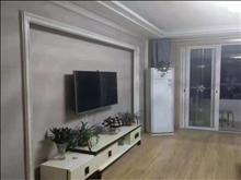 江帆花苑 1600元/月 3室2廳2衛, 精裝修 小區安靜,低價出租