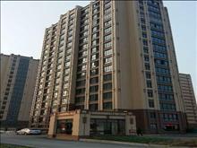 鎮山小區 86.8萬 3室2廳2衛 毛坯 ,房主狂甩高品質好房