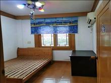 花園浜三村 175萬 3室2廳1衛 精裝修