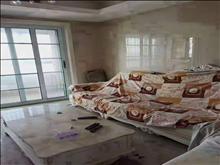 城北花苑 208萬 3室2廳2衛138平 精裝修 滿兩年