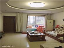 急賣百橋花園2樓127平+自+3陽臺+車位另算 三室二廳 精裝 滿五年 175萬