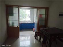 彩虹苑 1833元/月 2室2廳1衛,2室2廳1衛 精裝修 ,樓層佳,看房方便