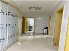 一眼就想中的套房錦繡花苑 電梯房大套 3室 精裝2.85萬一年 拎包入住