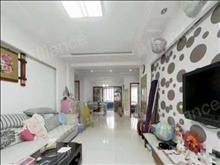 苏华新村4楼 127平+自  三室两厅  精装满二年  有学位  175…